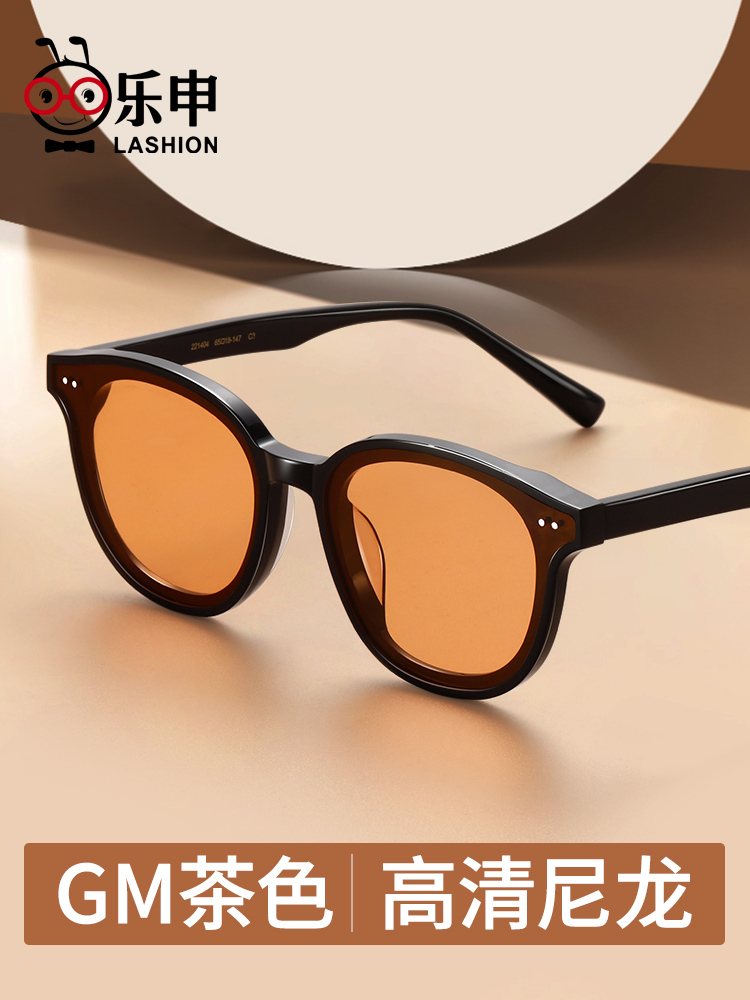 2020 lens transparent yellow all mens sunglasses sunglasses small frame, Tan New also with the tide black frame