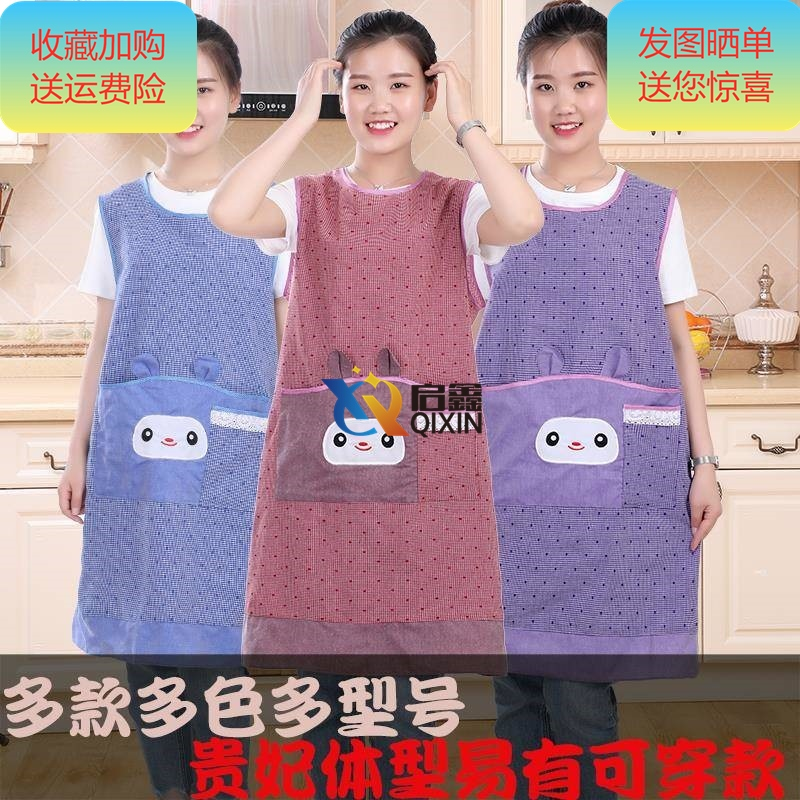Strong cooking fat antiseptic mens size 300 apron kitchen vest work summer dress with apron work big cover