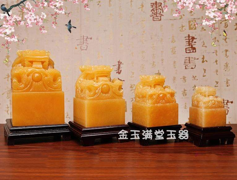 Genuine natural Topaz carving promotion seal Dragon Seal jade seal decoration living room Zhaocai zhenzhai office desk delivery