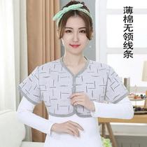 .围脖护颈护肩护手臂哺乳肩部男女用领子孕产妇中老年人防风防。
