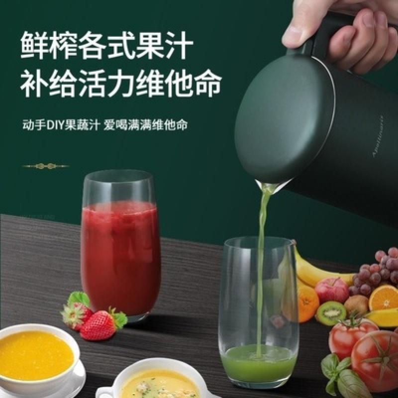 一人食厨房破壁豆浆机家用米糊小型网红榨汁多用途免滤随身全自动