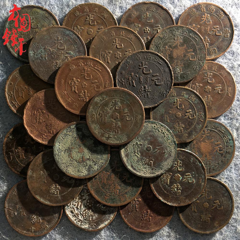 Монеты Республики Китай Артикул 640508023184