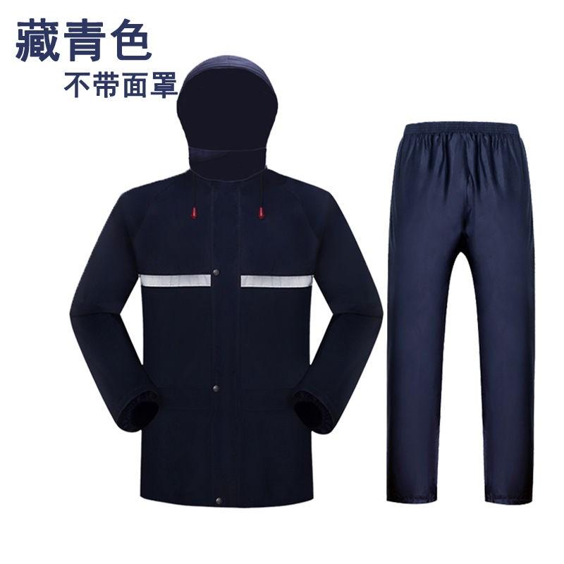 裤成人男女套装雨衣双层双层分体外套透气雨衣摩托车夏季雨电动车