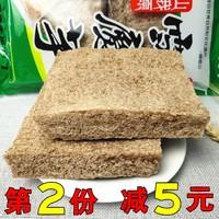 查看雪魔芋干货特产150g四川乐山峨眉山袋装凉拌菜魔芋火锅麻辣烫食材价格
