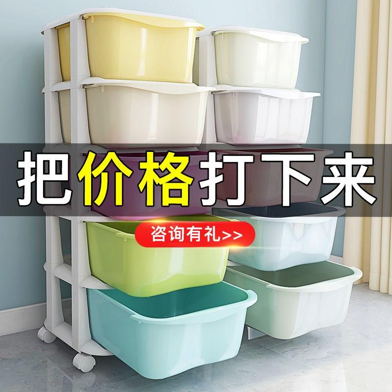 【纳份爱】加大加厚抽屉式收纳柜收纳箱大号储物柜子儿童塑料衣柜