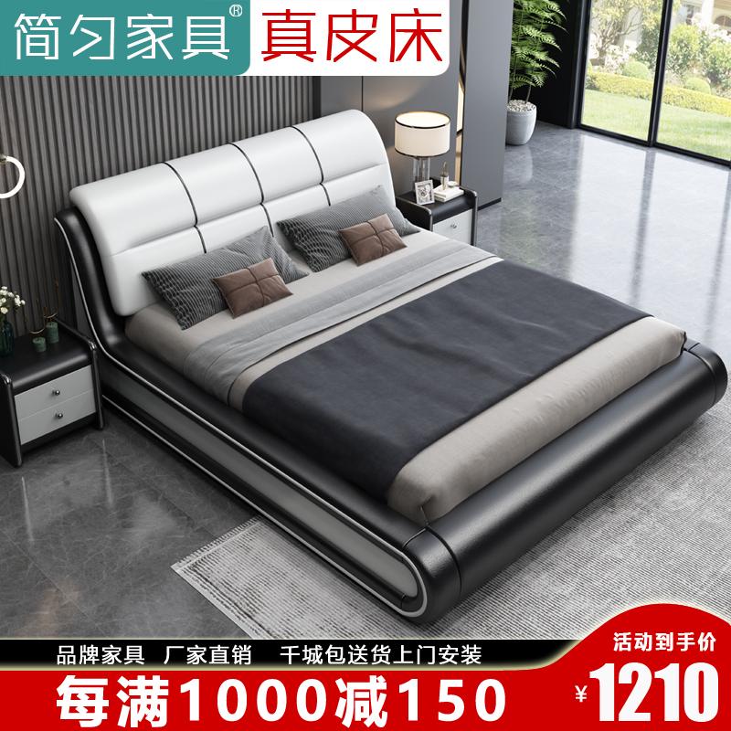 真皮床1.8米双人床1.5现代简约婚床主卧软包榻榻米欧式储物皮艺床