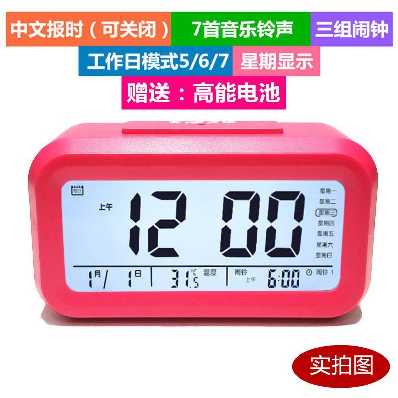 Настольные часы Артикул 640839753774