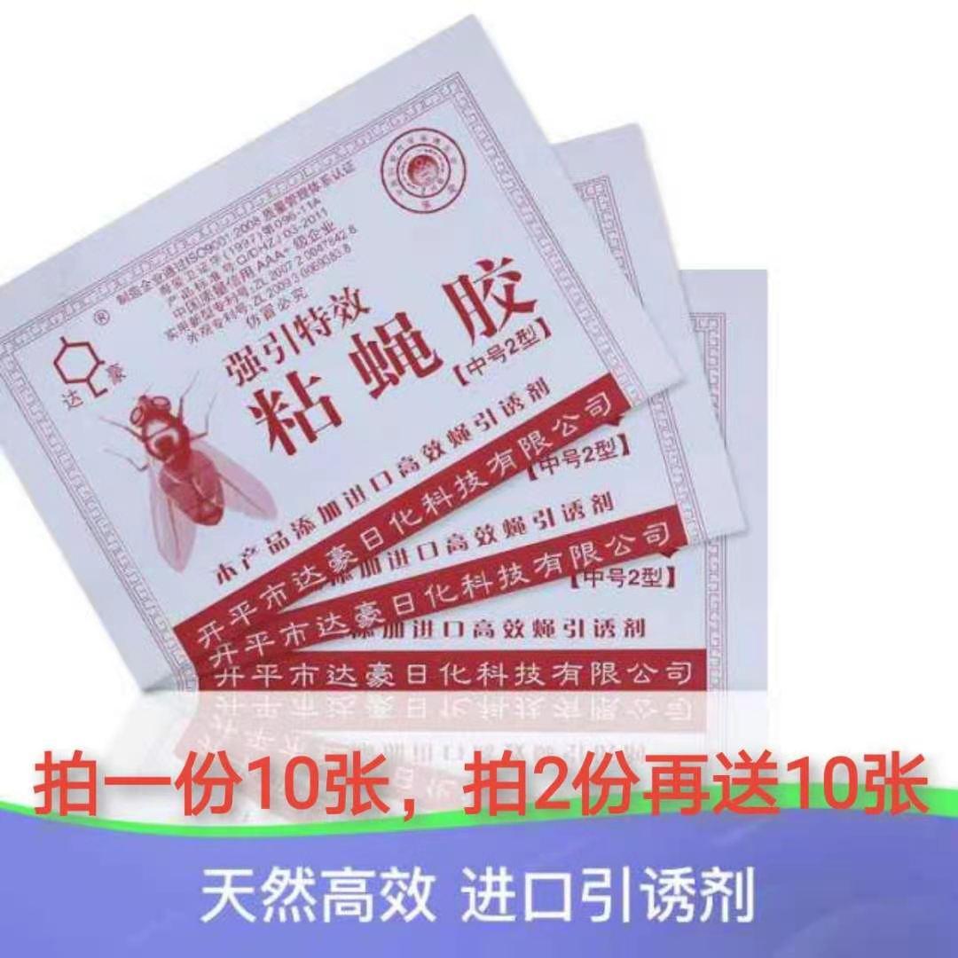Ловушки для насекомых / Мухобойка Артикул 639378280335