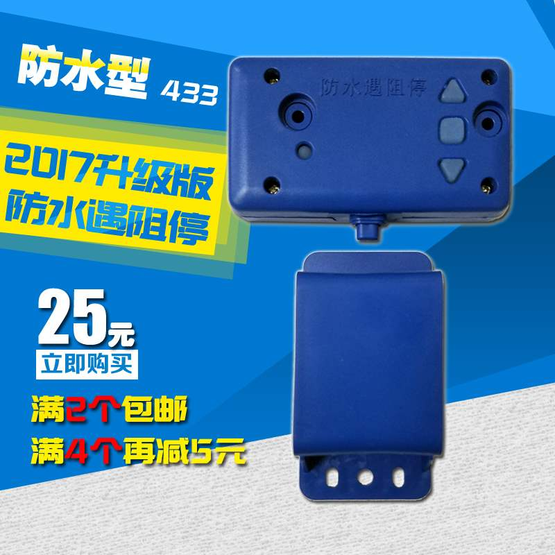 Promotion of electric rolling shutter garage door controller waterproof stop device stop in case of resistance slow stop accessory switch