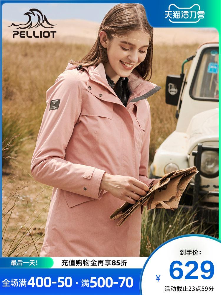 伯希和户外三合一冲锋衣 女秋冬防风外套防水潮牌两件套登山服装