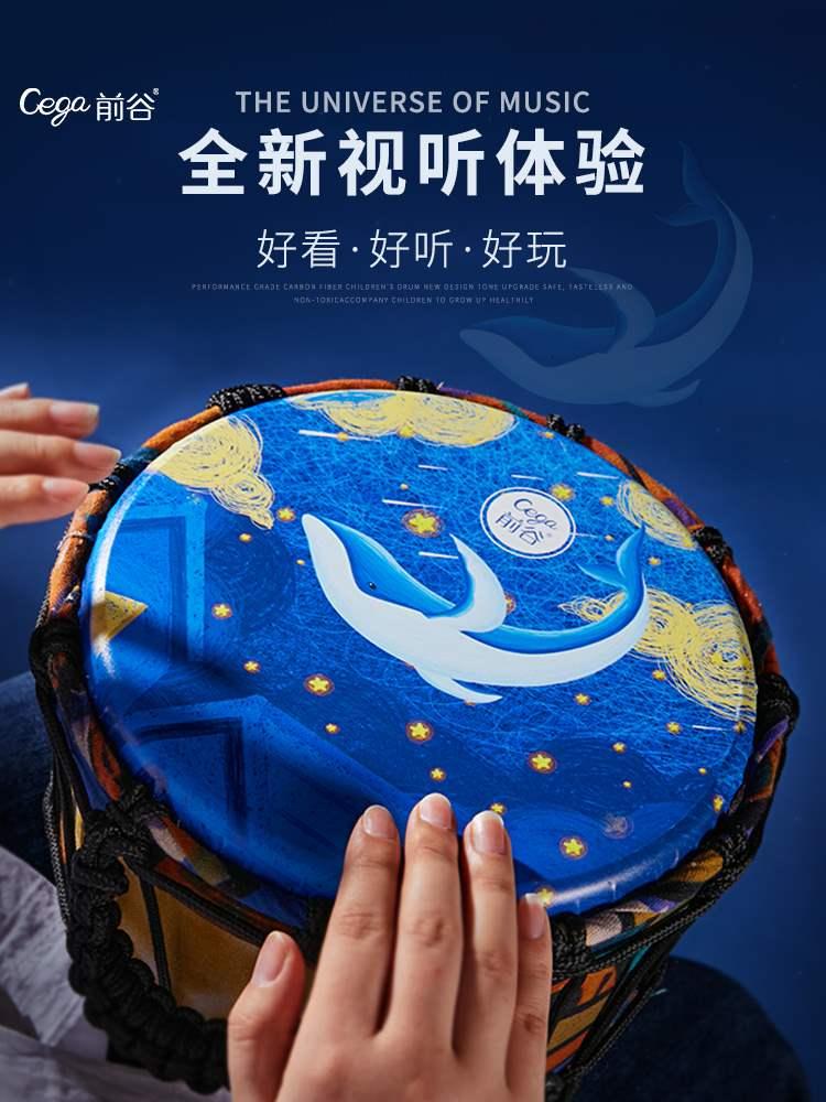 Professional hand drum African drum Lijiang professional percussion instrument standard 8 childrens kindergarten introduction folk drum 8 inches