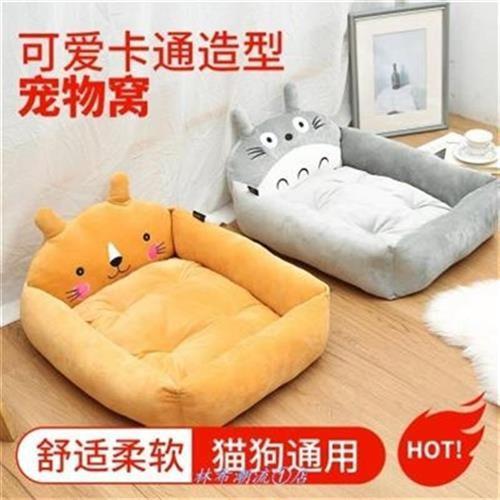 Labrador dog pad sleeping pad cat bed sleeping bag indoor medium sized small nest moisture proof Mi anti slip cold resistant house special