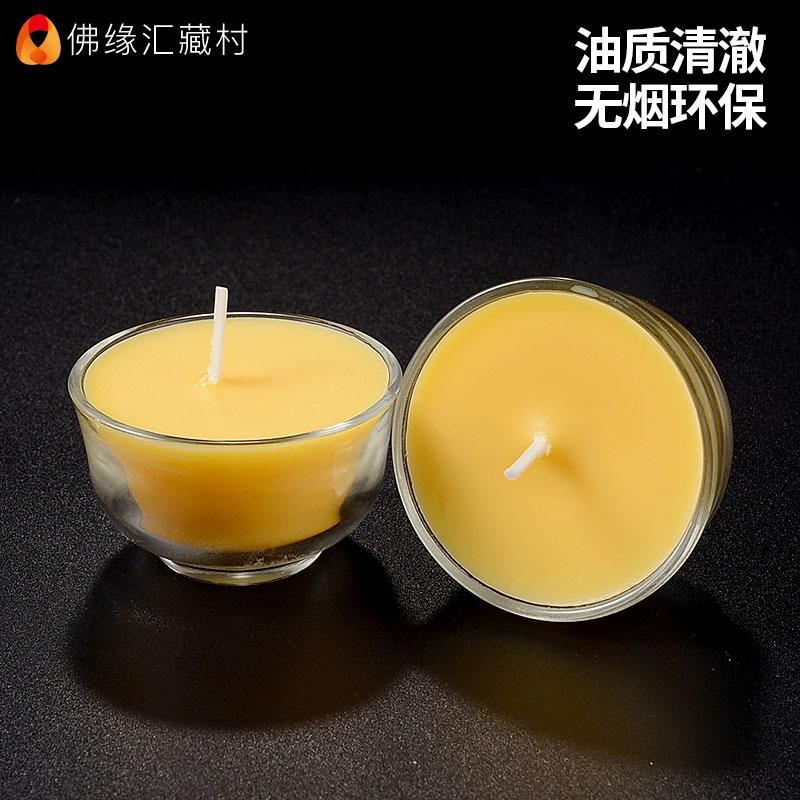 Масленные свечи Артикул 642045357175