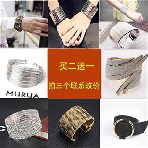 Net red same exaggeration f retro m Bracelet wide fashion handpiece womens Korean personalized opening Bracelet Cuff decoration