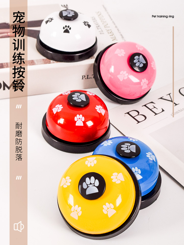 Cat and dog trainer pet footprints ring Teddy dog bell ringer meal Bell dog intelligence toy Golden Bell