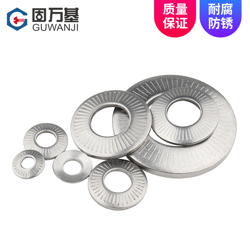 304 stainless steel butterfly / saddle single face flower tooth washer anti slip gasket m4m5m6m8m10m12m16 / M20