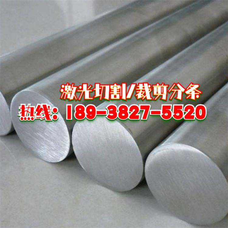 35crmo4棒42crmo合金1.5217板锻件钢4140冷轧钢板钢板棒材。