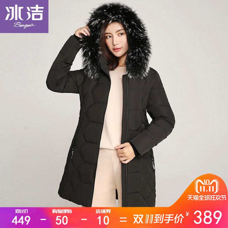 冰洁反季节冬季大毛领羽绒服女韩版显瘦修身时尚气质保暖外套潮