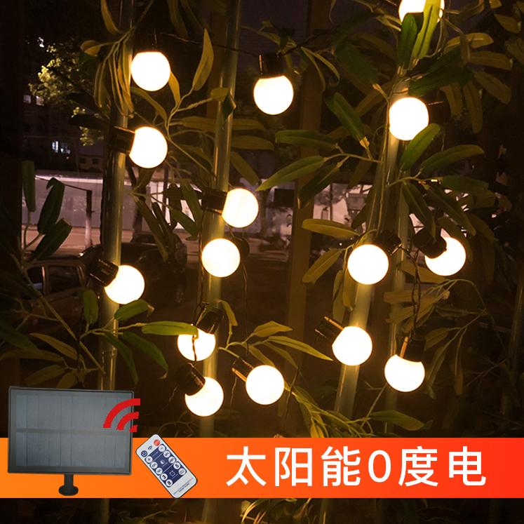 。太阳能灯串户外防水家庭氛围彩灯装饰庭院布置花园别墅阳台挂树