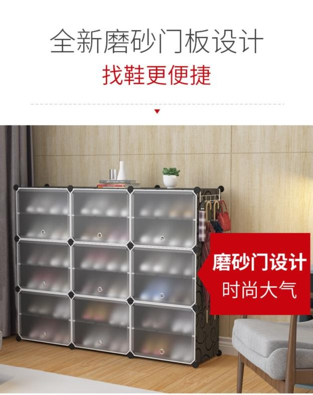 Sandal storage fashion closed shoe cabinet dormitory household small shoe cabinet detachable mens office single small put