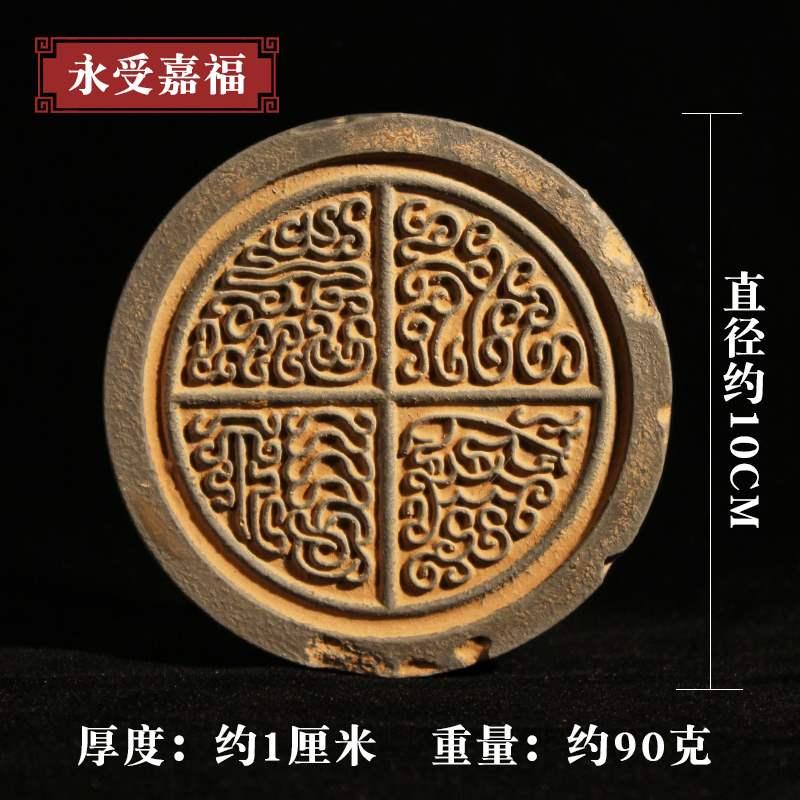 Глиняные печати  Артикул 641863597498