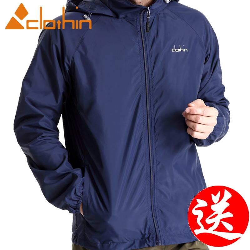 Sunscreen suit mens double skin suit lightweight breathable windbreaker sports coat outdoor fishing sunscreen quick drying windbreaker