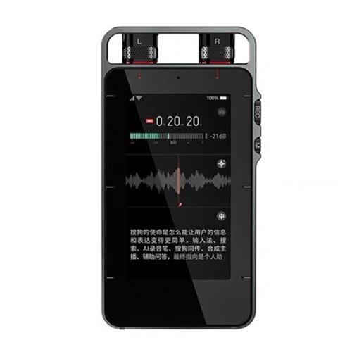搜狗AI智能录音j笔S1t多国语言离线自动对话同声同传翻译机语音转