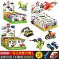 。环拼装积木太平洋2机甲机器人模型复仇流浪Y者男孩子玩具