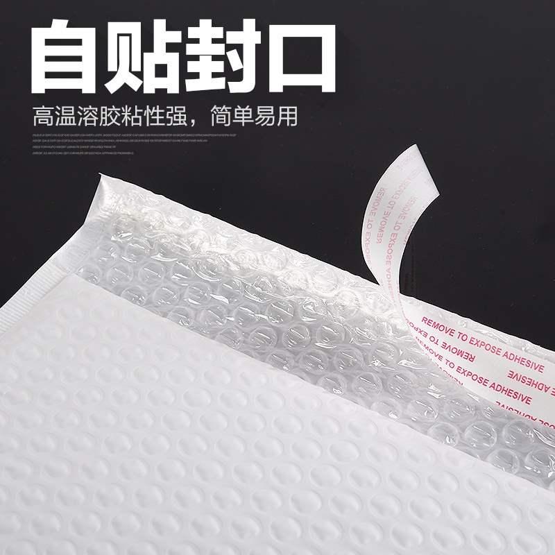 快递白色珠光膜泡沫复合袋信封加厚防震服装泡泡气泡包装袋子