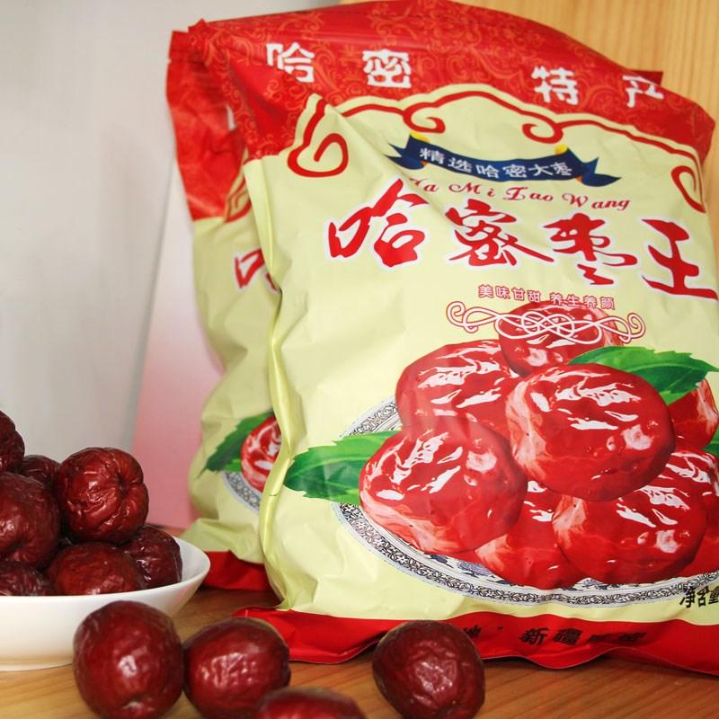 新疆哈密大枣枣王五堡红枣原粒特大一级特产零食煮粥吃煲汤泡水喝
