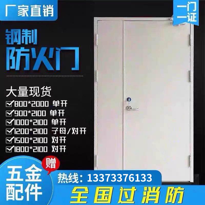 Противопожарные двери Артикул 643287838843