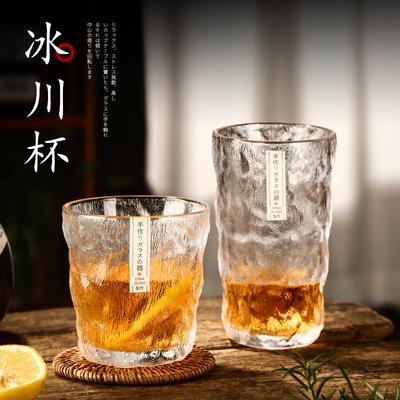 耐热日式玻璃冰川杯家用水杯ins风网红饮料杯子高颜值磨砂洋酒杯