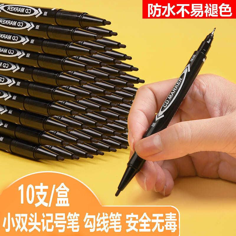 中國代購|中國批發-ibuy99|马克笔|小双头油性记号笔马克笔画画勾线笔水性黑色描边学生美术勾线笔