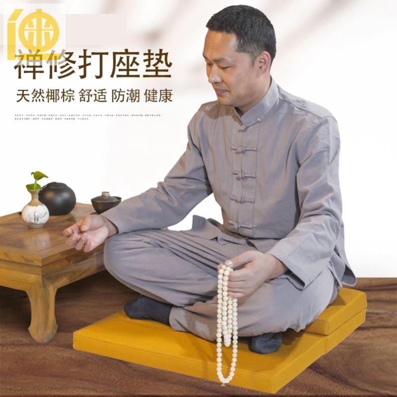 Подушки для медитации Артикул 642573184984