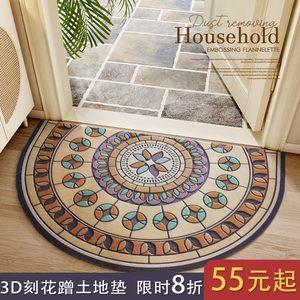 美式进门地垫入户门门外半圆形门垫脚垫入户大门口蹭土易清洗地毯