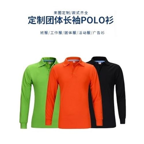4S Pullover customized exhibition wear-resistant polyester cotton medium and long ypolo shirt polo shirt catering fashion womens long sleeve poly