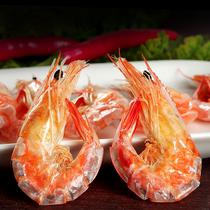 星仔岛虾干即食特大号碳烤虾干温州特产海洋鲜味脆皮风干货零食