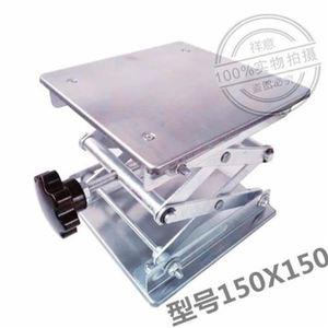 优质便携式简易手动升降平台 可B移机验厚起重工具 实加室吊式小