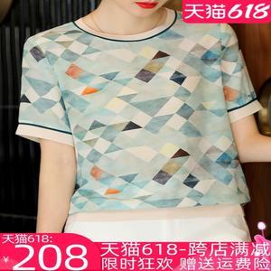 印花短袖2021夏季新款小衫正宗t恤