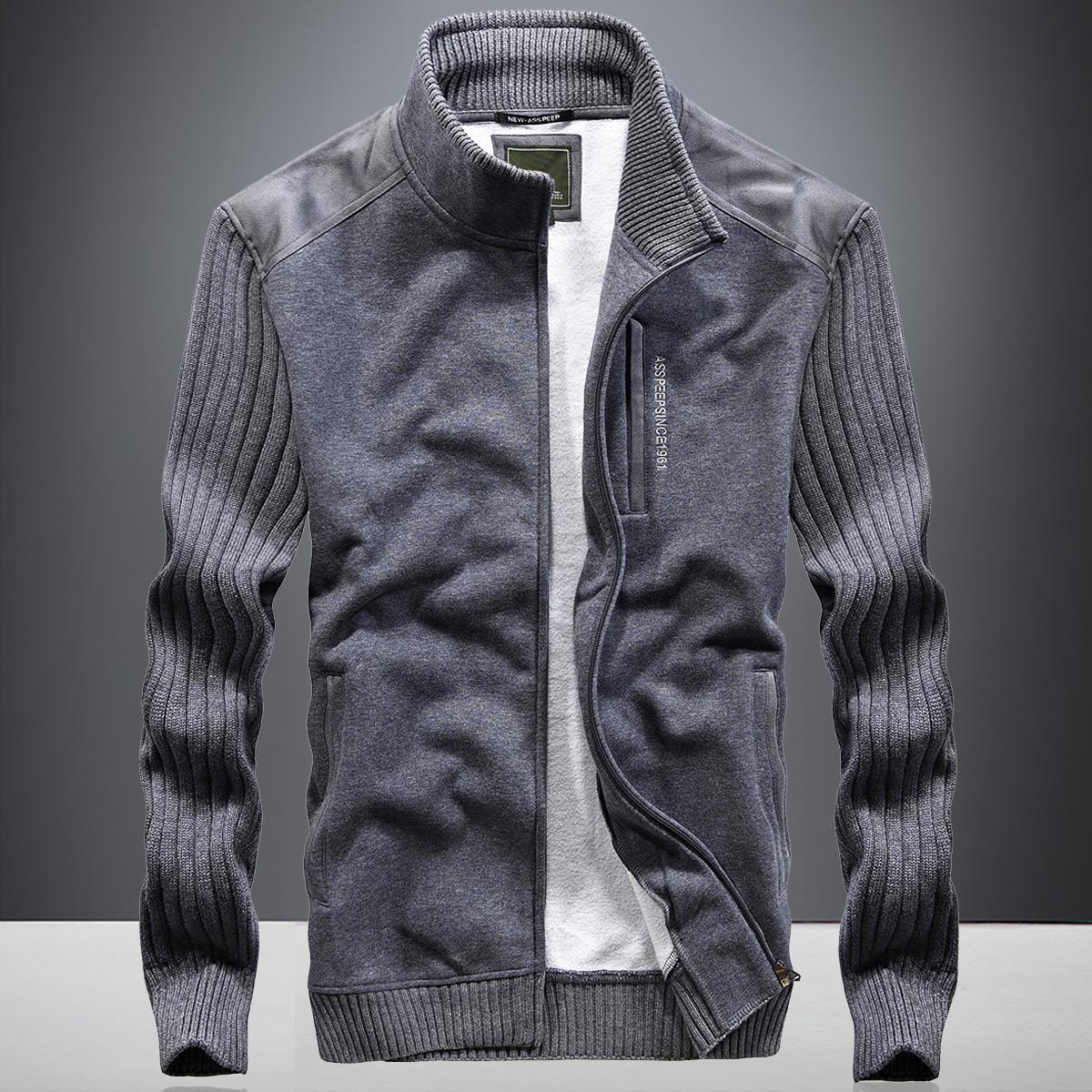 Спортивные куртки / Свитера Артикул 561162311650