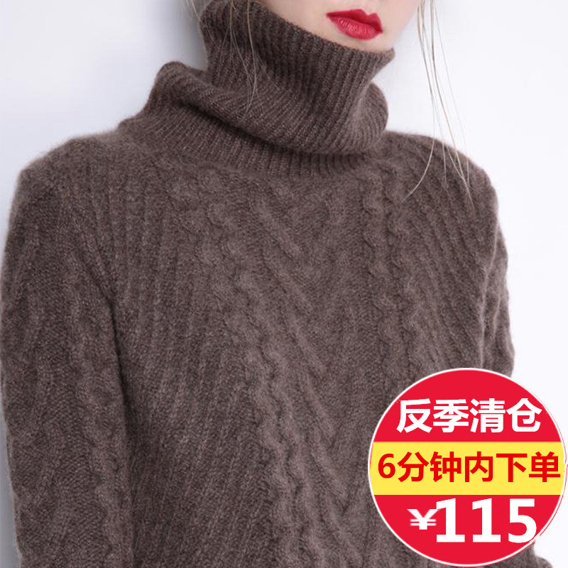 Off season clearance pure color cashmere sweater high Lapel Slouchy medium and long knitwear backing twist sweater wool