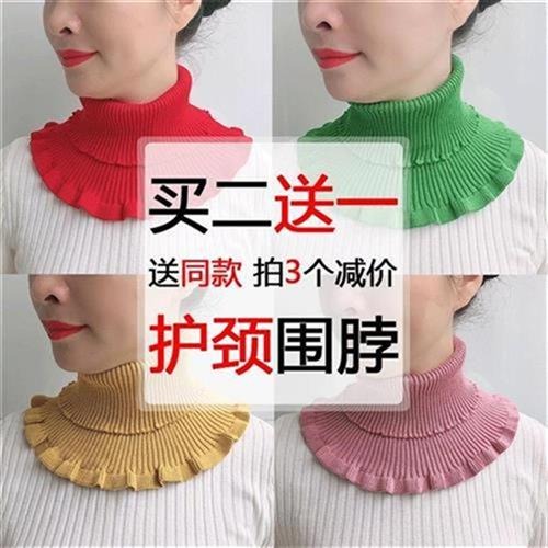 Scarf female Pullover wool neck sleeve n thickened in autumn and winter versatile warm neck protection solid color knitted high collar. False collar circumference