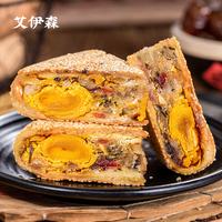 功德林秦式月饼第2名