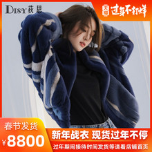 Disy's new mink coat female mink short profile mink fur coat imported fashionable fur bat sleeve