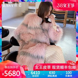 Disy 2018 новинка зимний осеннний импорт вся кожа лиса волосы шуба пальто девочки длинная модель мех большая кожаная одежда хайнинг, цена 72990 руб