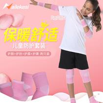 护膝护踝护肘护腕套装儿童舞蹈女童滑轮跳舞专用踝袜套薄款运动用