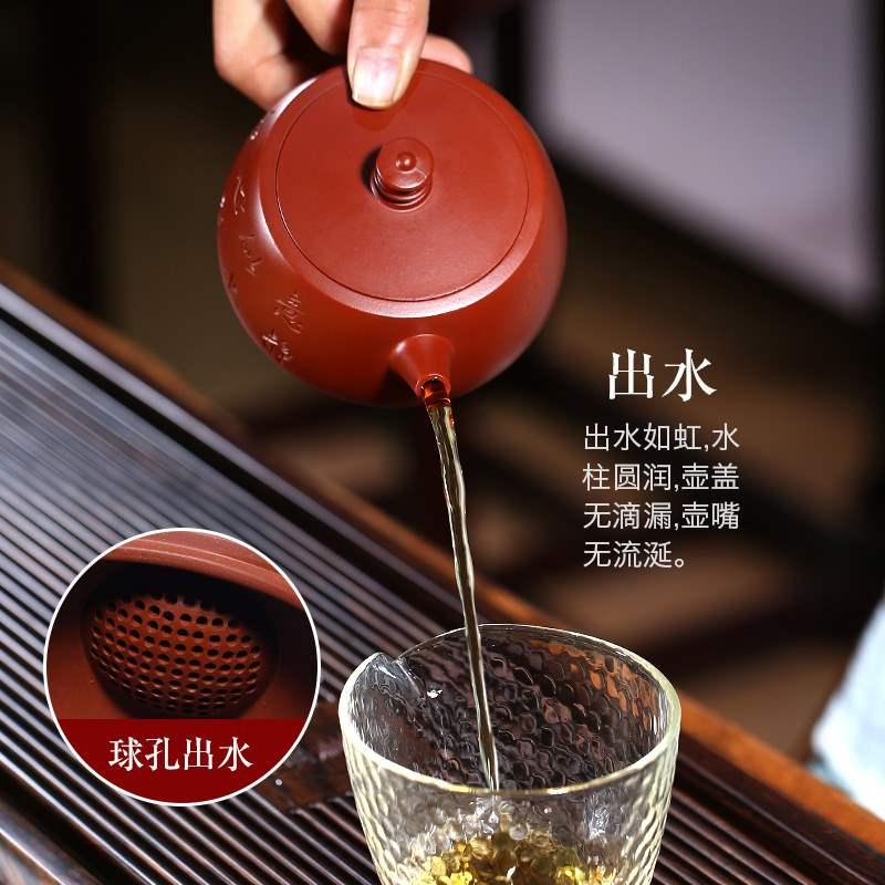 Mingdeng original mine wise Yixing purple clay teapot pure handmade Dahongpao Kungfu teapot suit