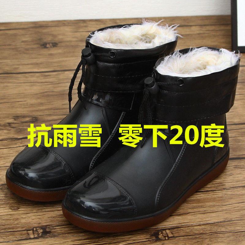 中國代購|中國批發-ibuy99|雨鞋|冬季雨鞋男士加绒保暖短筒雨靴时尚防水鞋厨房防滑套鞋工作胶鞋男