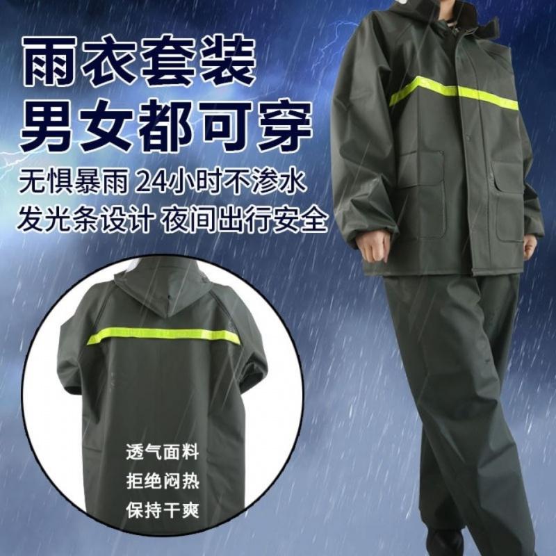 中國代購|中國批發-ibuy99|摩托骑行服|雨衣雨裤套装分体防水男士电瓶车骑行长款全身加厚外卖摩托车套服