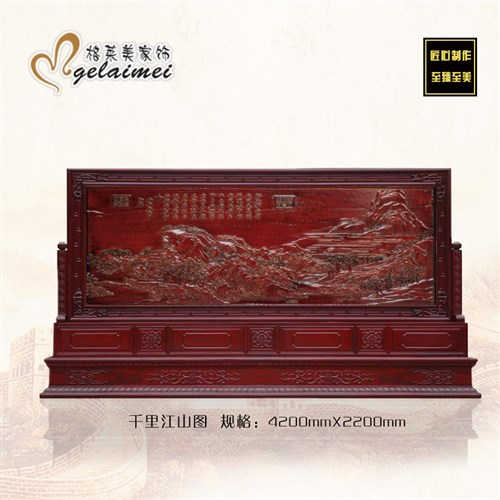 Solid wood carving screen partition living room porch enterprise unit office hall custom Chinese calligraphy and painting base screen